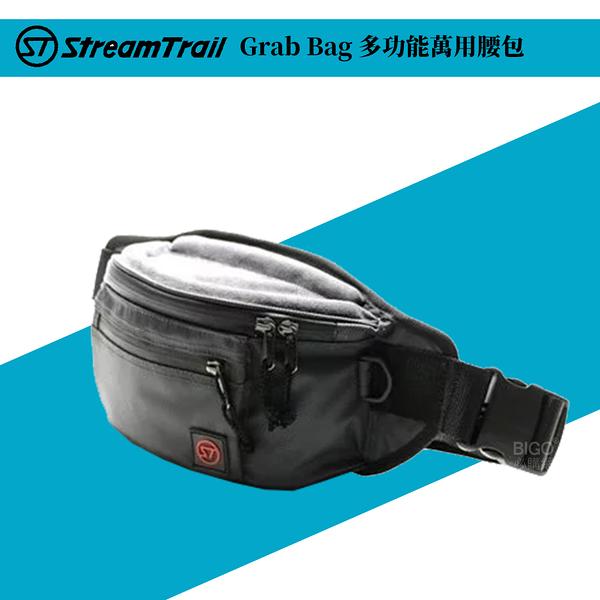 【日本 Stream Trail】Grab Bag 多功能萬用腰包  防潑水 戶外休閒 出遊 防滑包 可調腰帶