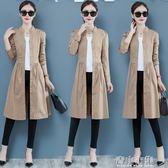 中長風衣 秋季風衣女新款韓版中長款端莊大氣修身薄款過膝外套潮 青山市集