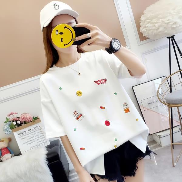 【GZ45】韓版寬鬆百搭短袖t恤 字母薯條刺繡短袖上衣 棉質上衣