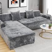 沙發罩 彈力全包萬能沙發套罩四季通用沙發墊北歐簡約防滑毛絨靠背巾全蓋