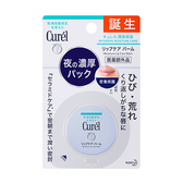 Curel 珂潤潤浸保濕密集修護唇膜(4.2g) 【康是美】