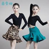 兒童拉丁舞蹈演出服裝女半身裙莫代爾上衣新款練功服少兒專業比賽 童趣屋