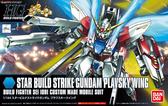 鋼彈模型 HGBF 1/144 星際製作攻擊鋼彈 普拉夫斯基之翼型 鋼彈創鬥者 TOYeGO 玩具e哥