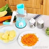 切菜神器多功能手搖切菜器家用廚房三合一切絲器刨絲器手搖滾筒式切菜機【凱斯盾】