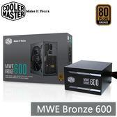 【免運費】CoolerMaster MWE Bronze 600 銅牌 80PLUS 電源供應器 MWE600 600W  3年保固 (MPX-6001-ACAAB)
