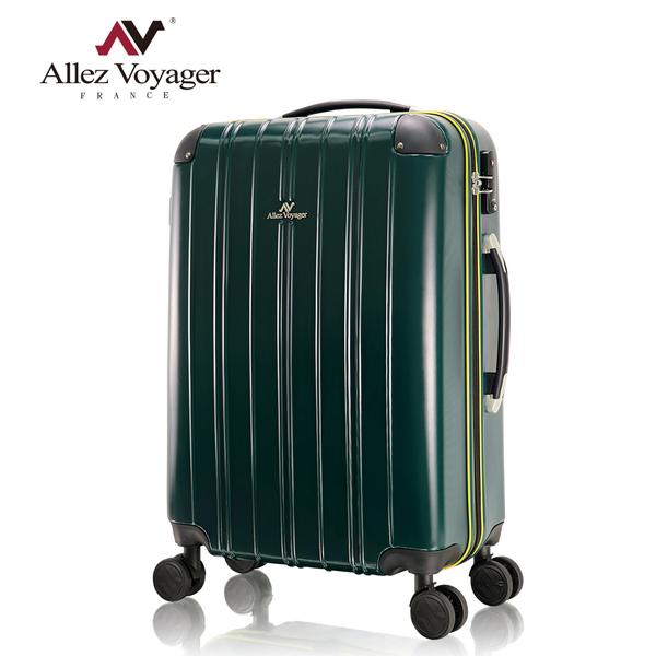 行李箱 拉桿箱 奧莉薇閣 24吋PC硬殼 尊藏典爵系列(贈送防塵套*1)