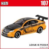 TOMICA 多美小汽車NO 107 LEXUS IS FCCS R (車門可開)《TAK