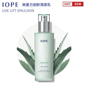 IOPE 艾諾碧 6D無重力逆齡潤膚乳 130ml 韓國 交換禮物 【SP嚴選家】