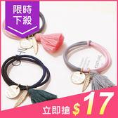 韓國高彈力氣質流蘇髮飾(1入)【小三美日】顏色隨機 原價$19