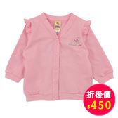 【愛的世界】純棉V領蝶舞花邊長袖薄外套/4歲-台灣製- ★春夏外套