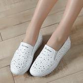 一腳蹬白色鞋子女夏季新款韓版學生松糕鞋厚底鏤空真皮樂福鞋 QQ2218『樂愛居家館』