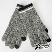 PolarStar 男 混色觸控保暖手套『暗灰』台灣製造│保暖手套│絨毛手套│觸控手套│刷毛手套 P18620