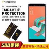 [輸碼Yahoo88抵88元]犀牛盾 華碩 ASUS ZenFone 5/5Z 耐衝擊 手機螢幕 保護貼 撞擊緩衝 高透光 ZE620KL ZS620KL