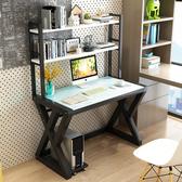 書桌台 電腦桌簡約現代學習桌書桌書架組合家用寫字桌多功能經濟型寫字台聖誕節