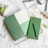 自然語錄周計劃手帳套裝簡約手賬本莫蘭迪色筆記本