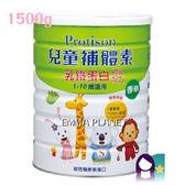 兒童補體素 乳鐵初乳配方(1500g×6罐)+贈1罐-香草