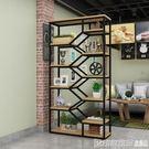 客廳置物架鐵藝書架隔斷收納架簡約展示架多...