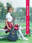 班士頓吉他初學者學生男女民謠吉他38寸新手入門旅行演奏吉他樂器YXS 新年禮物