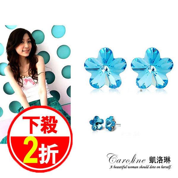 《Caroline》★【梅花】典雅設計優雅時尚品味.流行時尚耳環66193
