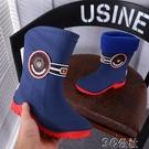 兒童雨靴 兒童雨鞋男女中大童寶寶雨靴水桶鞋學生防滑膠鞋小孩水鞋保 快速出貨