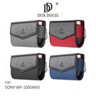 【愛瘋潮】DUX DUCIS SONY WF-1000XM3 MIX 保護套