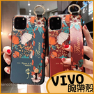 (防丟殼)VIVO Y17 手機殼Y19 V15 Pro 保護殼 Y15 2020 Y12 保護套S1 防摔殼 殼 復古花朵腕帶殼