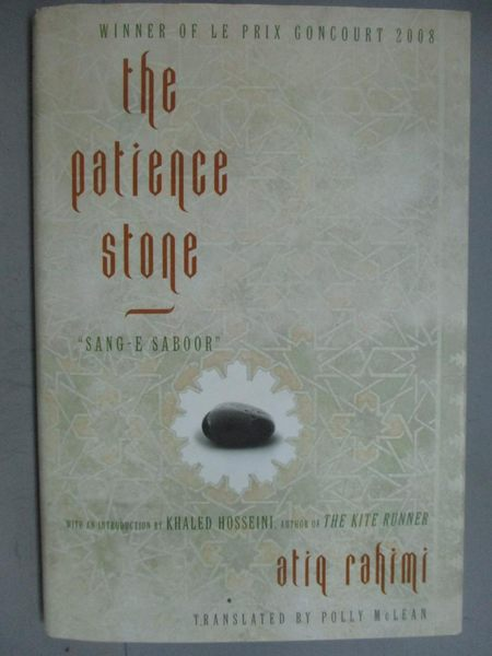 【書寶二手書T6/原文小說_GFP】The Patience Stone: The Patience Stone_Rah
