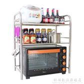 廚房置物架微波爐架子雙層不銹鋼烤箱架2層收納架調料架廚房用品 igo科炫數位