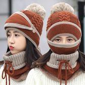 帽子女韓版百搭針織帽甜美可愛毛線帽護耳保暖圍脖一體 露露日記