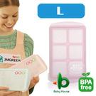 【愛吾兒】韓國 JMGreen 新鮮凍RRE副食品冷凍儲存分裝盒 Large–大 (b68-035)