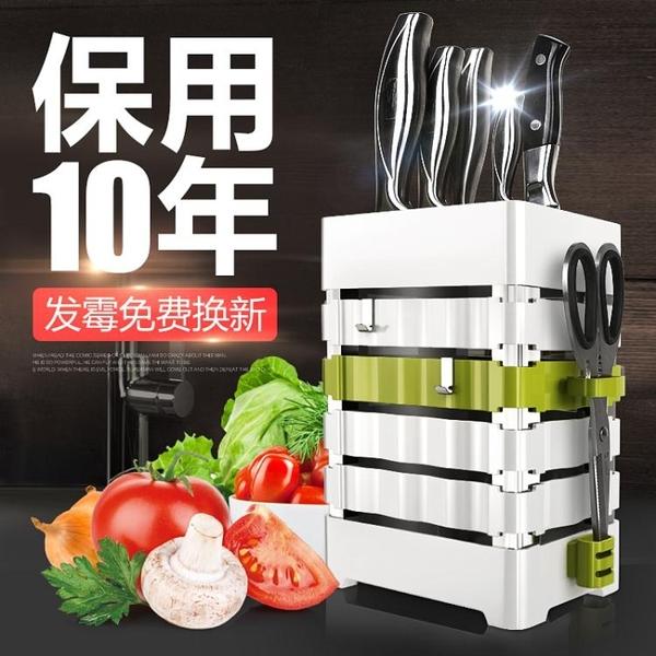 鑫寶鷺座廚房用品多功能收納架插架具架剪架 台北日光