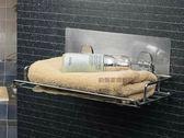 約翰家庭百貨》【BA330】簡約仿金屬質感無痕魔力貼 浴巾架 衣物架 抽取式面紙架 衛生紙架 置物架