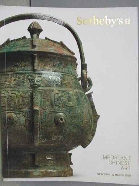 【書寶二手書T8/收藏_ZIF】Sotheby s_Important Chinese Art_2018/3/21