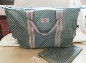 *禎的家* 英國名牌 Cath Kidston  手提旅行袋 ~ 土耳其綠點點 可摺疊收納