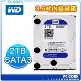 ☆pcgoex 軒揚☆ WD 藍標 2TB 3.5吋 WD20EZAZ 桌上型硬碟