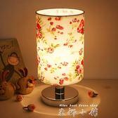 創意現代簡約臥室床頭學習可調光禮品看書節能溫馨喂奶小台燈   米娜小鋪igo