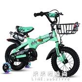 鳳凰兒童自行車男孩2-3-4-6-7-8-9-10歲寶寶腳踏單車女孩小孩童車 果果輕時尚NMS
