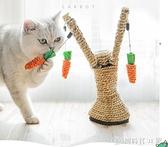 貓抓板貓咪磨爪幼貓練爪器耐磨麻繩逗貓用品小貓爪板寵物磨牙玩具 【全館免運】 YJT