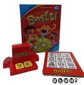 桌面遊戲眼明手快時間數字英文記單詞學數學bingo賓果益智玩具 DA465『黑色妹妹』