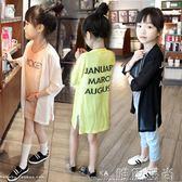 防曬外套 罩衫童裝寶寶夏新款韓版女童空調衫薄款針織開衫防曬服外套潮0074 唯伊時尚