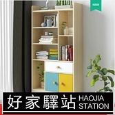 書架 書架置物架落地簡約現代家用經濟型小書櫃學生宿舍簡易收納儲物櫃
