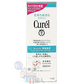 花王Curel 乾燥性敏感肌系列潤浸保濕洗顏慕絲150ml【小三美日】