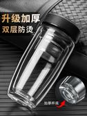 奇古堂玻璃杯耐熱加厚杯子雙層過濾泡茶杯便攜隨手杯男士帶蓋水杯