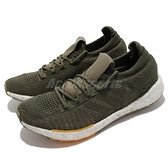 adidas X MONOCLE Pulse Boost HD 男鞋 慢跑鞋 聯名款 愛迪達 【ACS】 EG2661