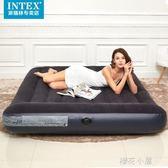 INTEX充氣床墊 氣墊床雙人單人家用加厚可折疊午休沖氣便攜充氣床QM『櫻花小屋』