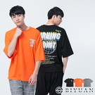 【OBIYUAN】短袖t恤 英文設計 反光 寬鬆衣服 落肩 上衣 共3色【X69192】