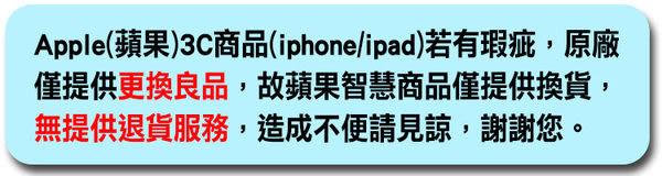 Apple iPhone8 256GB 4.7吋 蘋果 IOS11 防水防塵 智慧型手機 24期0利率 免運費