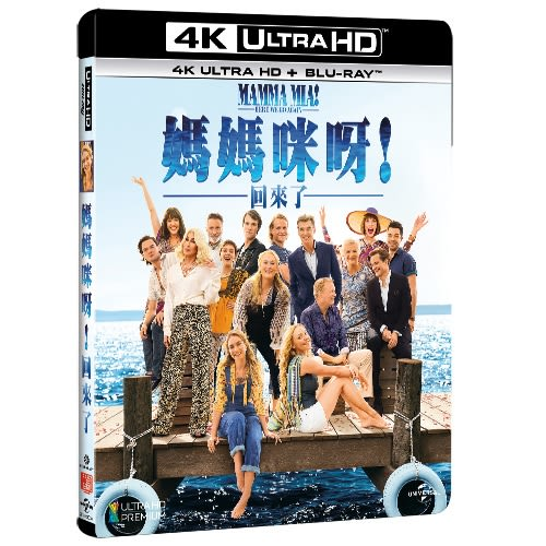 媽媽咪呀!回來了 (UHD+BD)MAMMA MIA: HERE WE GO AGAIN (UHD+BD)