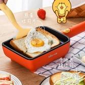 煎蛋器玉子燒插電不粘平底煎鍋家用全自動小型雞蛋早餐機 JY7080【潘小丫女鞋】