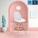[客尊屋-椅天]EMSLH北歐經典拉扣吧檯椅-兩色可選-白色